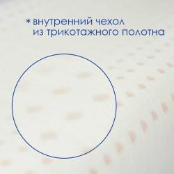 Подушка Фабрика Сна Латекс-3