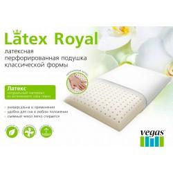 Подушка Latex Royal